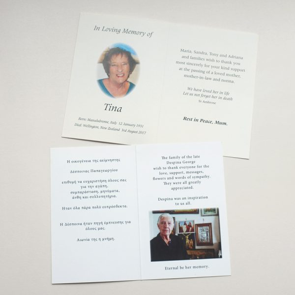 Breavement Cards - Inside Printing
